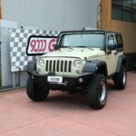 """Elaborazione Jeep Wrangler 2.8 crd 200cv """"Wildcat"""""""