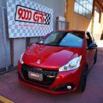 """Elaborazione Peugeot 208 Gti 30° Anniversary """"Vento in poppa"""""""