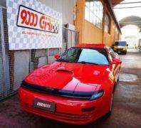 """Elaborazione Toyota Celica 4wd """"Storica"""""""