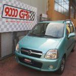"""Elaborazione Opel Agila 1.0 16v """"Frizzante"""""""